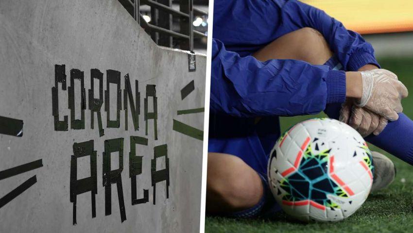 فيديو  كيف تأثر سوق انتقالات اللاعبين بعد كورونا ؟