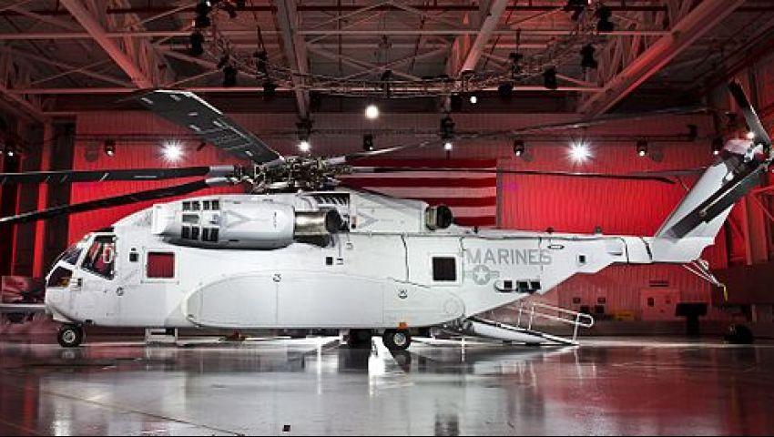المارينز تضم الهليكوبتر الأغلى فى التاريخ
