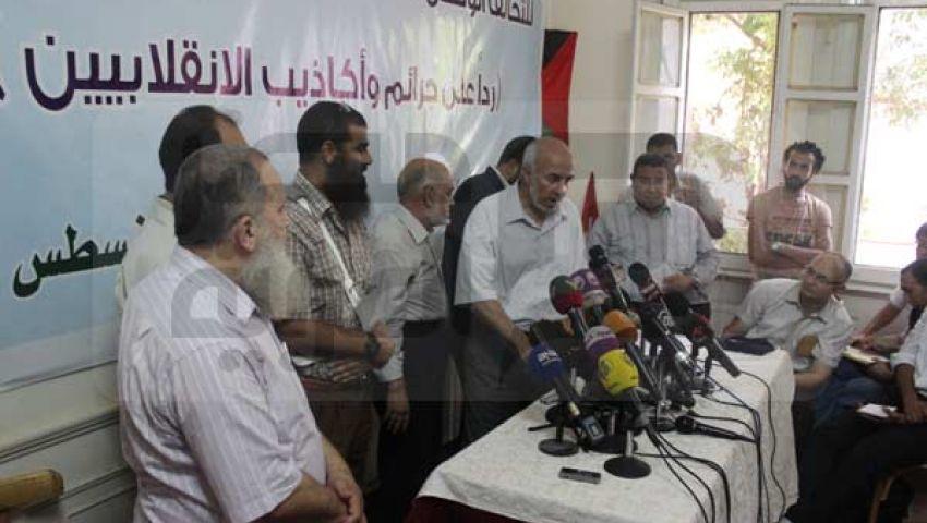 مؤتمر صحفي بمناسبة مرور شهرين على عزل مرسي